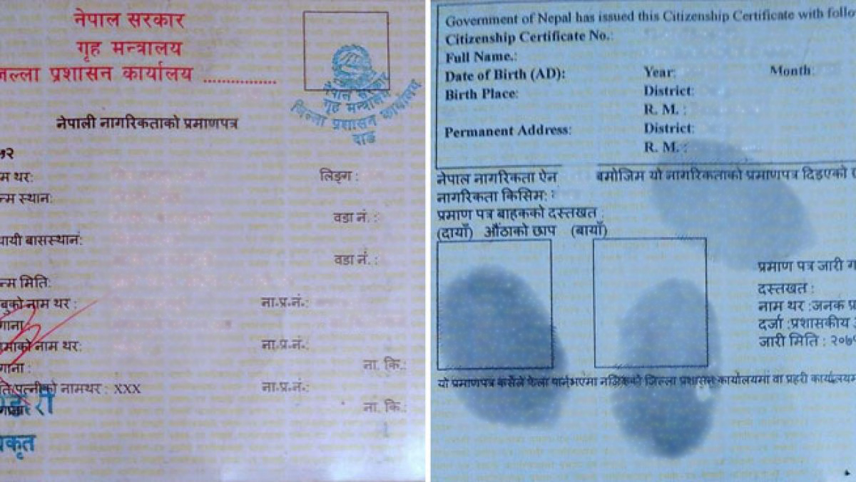 I Lost My Nepali Citizenship, How Do I Make A New One?