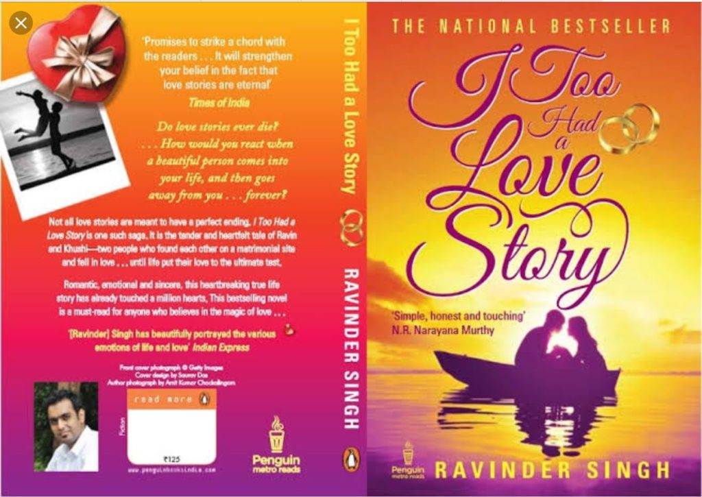 I too had a Love Story by Ravinder Singh - Book Review