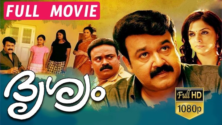 Best South Indian Movies to Watch in YouTube