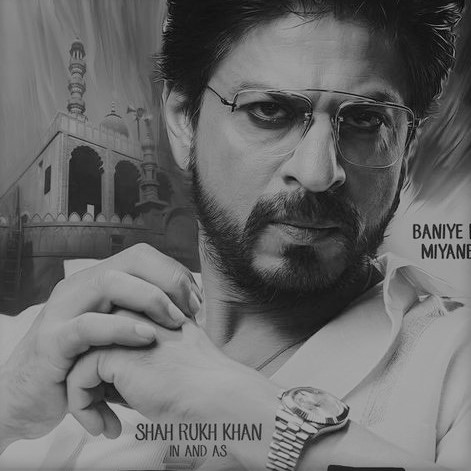 How to Make Portrait Sketch: Shah Rukh Khan's Sketch
