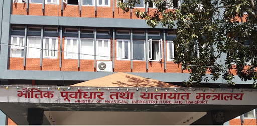 How to Renew License in Nepal?