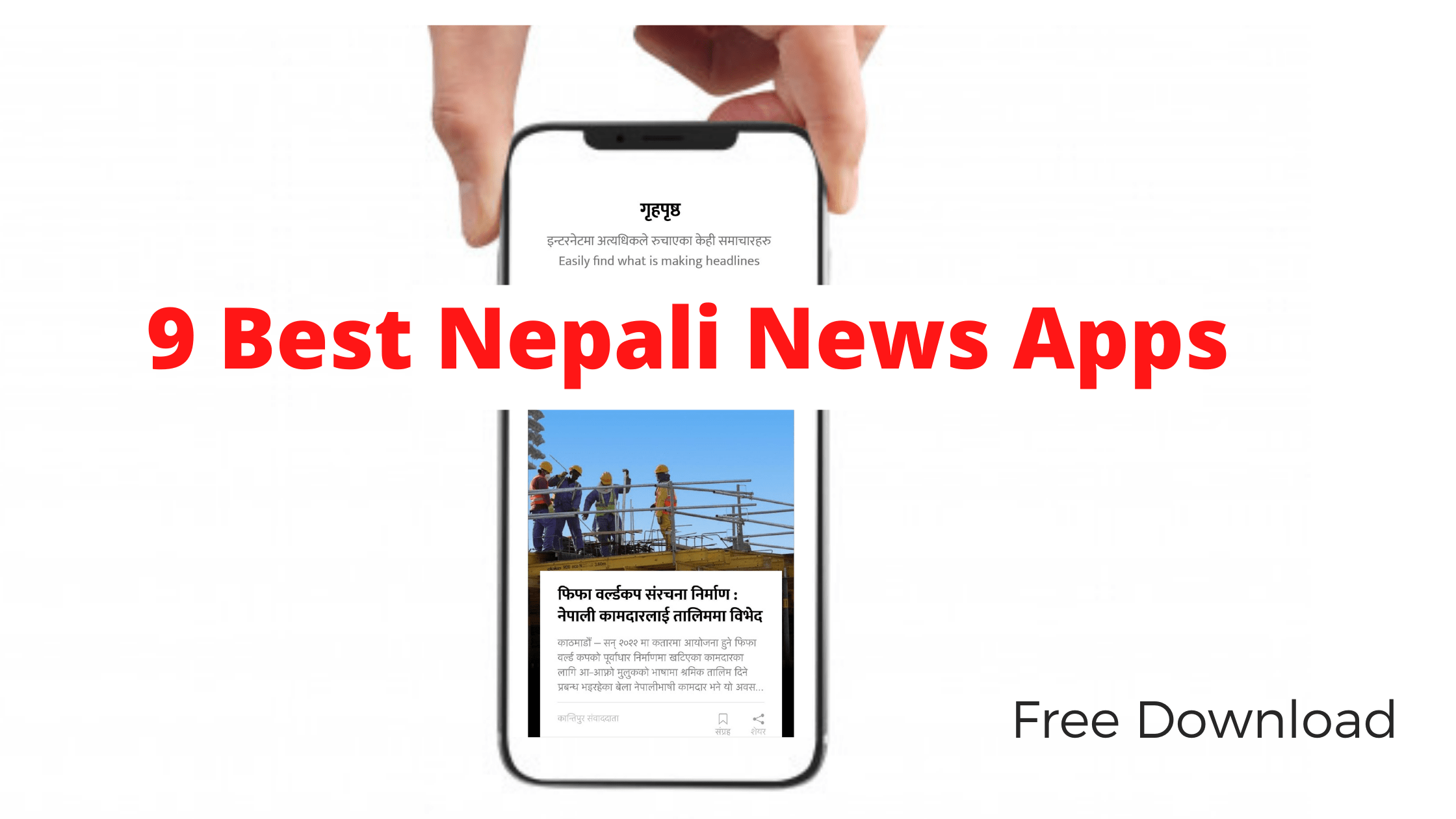 Top 9 Best Nepali News Apps [iOS & Android]