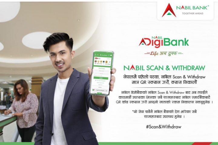Is Nabil Bank The Best Bank In Nepal? Case Study