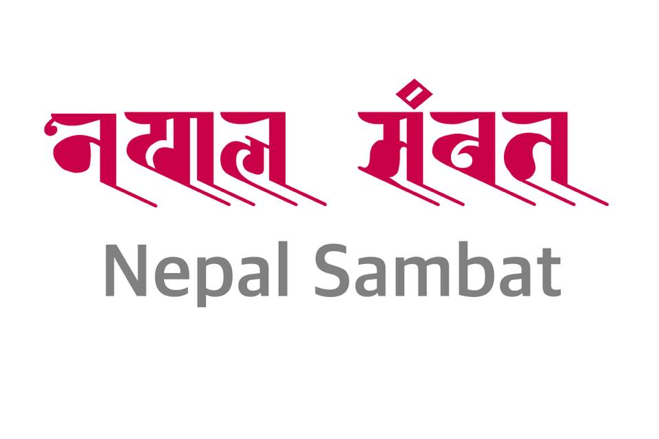 5 things about Nepal Sambat that you probably didn't know about