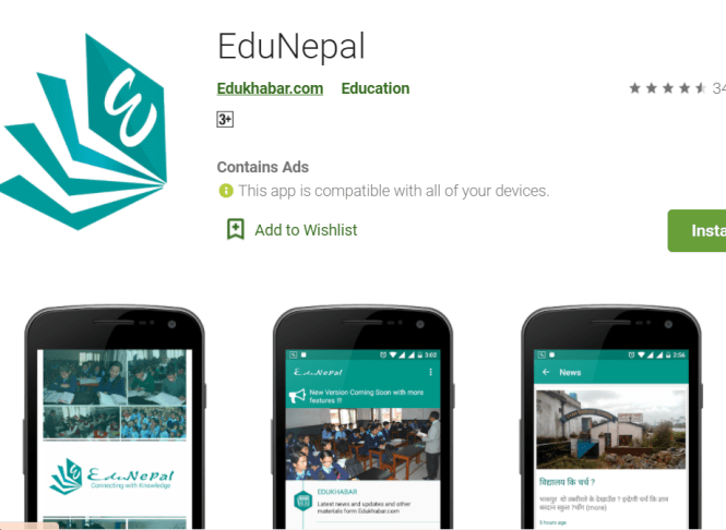 7 Best E-Learning Apps for Students in Nepal