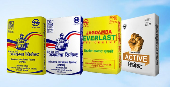 10 Famous cement brands of Nepal