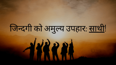 Uplifting International Friendship Day 2021 Amidst the Pandemic