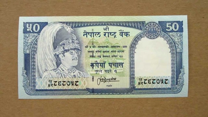 How to Renew your DEMAT account? 50 Rupees Nepali Note