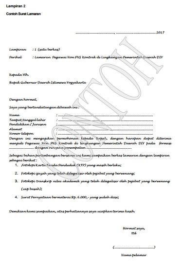 Lowongan Pegawai Non PNS Pemda DIY Yogyakarta 2017, Penerimaan Pegawai non PNS Pemda Jogjakarta, Loker Non PNS Pemda Jogja.