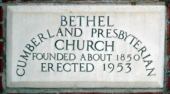 Bethel Cumberland Presbyterian Church Sign