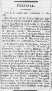 Personal - December 1, 1874