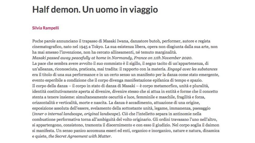 Silvia Rampelli su Doppiozero