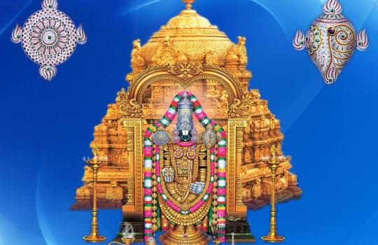 Lord Venkateswara And The Tirumala Temple