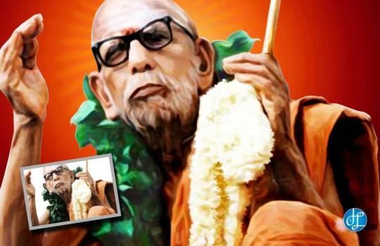 His Holiness Maha Periyava Or The Kanchi Paramacharya