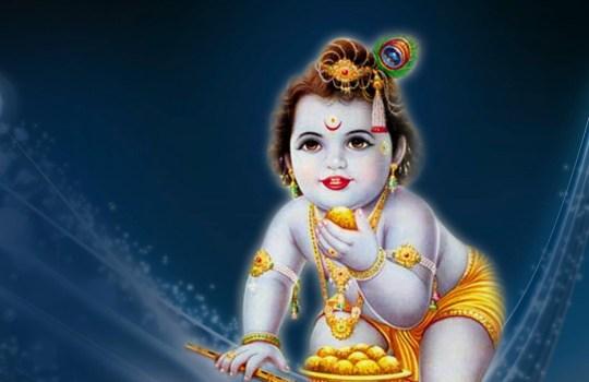 Lord Krishna As A Boy