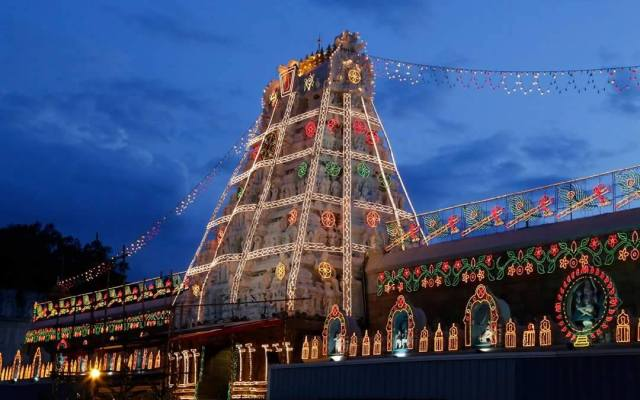 The Mahadwaram Of Tirumala Temple
