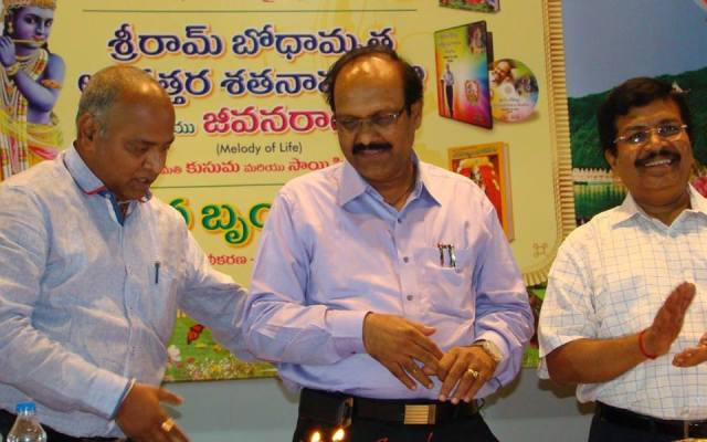 Sriram Sir With Srinivas Raju,the current JEO of TTD