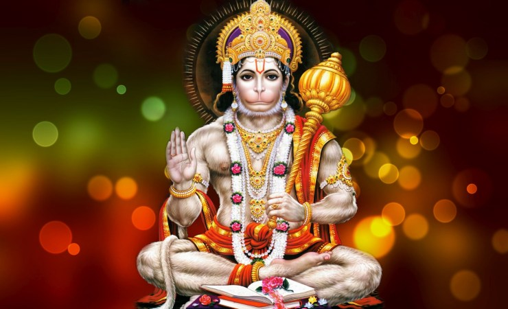 Lord Hanuman In Sitting Posture