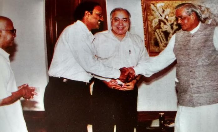 Sriram Sir With Prime Minister Atal Behari Vajpayee