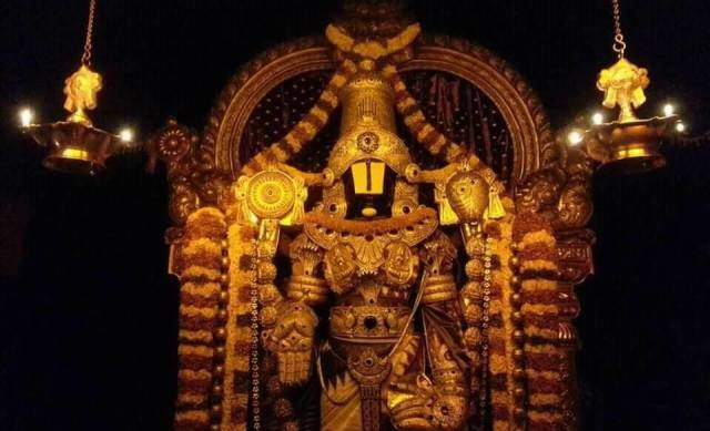 The Amazing Holy Lord Sri Venkateswara