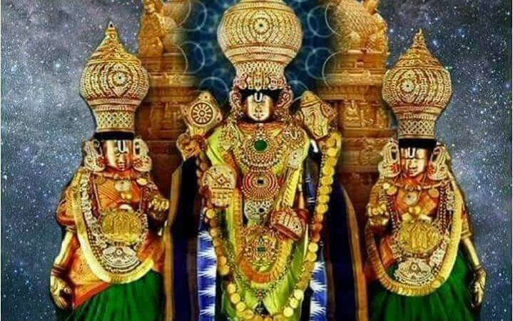 Lord Venkateswara With His Divine Consorts Sridevi And Bhudevi