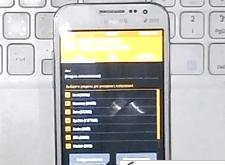 شرح اخذ نسخة احتياطية من الروم كامل+ملف EFS لهواتف سامسونج