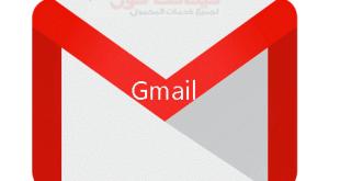 4 مزايا لعمل حساب Gmail علي هاتفك الاندرويد خاص بك