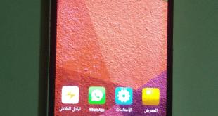تحميل الروم الرسمي المسحوب لهاتف Infinix Hot Note X551