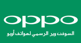 تحميل السوفت وير الرسمي لهواتف أوبو oppo ذات واجهة ColorOS