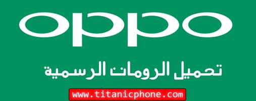 oppo_smart_phone