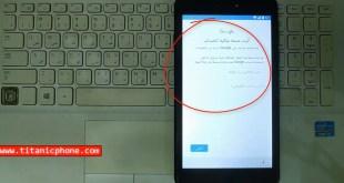 كيفية حذف وتخطي حساب جوجل تابلت Tecno DroiPad 7D P701 بدون كمبيوتر