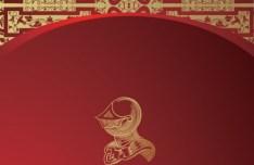 Vintage Golden Flower Cover For Menu Vector 04