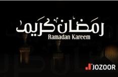 Free Font: Ramadan