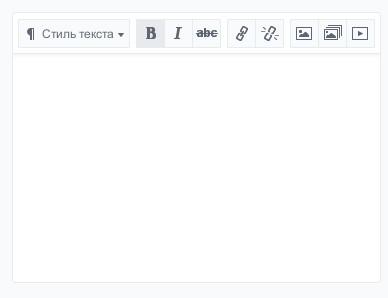 Minimal Wysiwyg Text Editor UI PSD