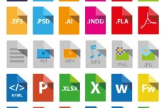Flat File Type Icons Pack