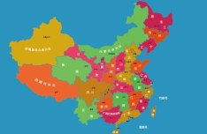 Colored Map of China Vector