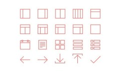 Pixel Perfect Thin Line Icons Pack PSD