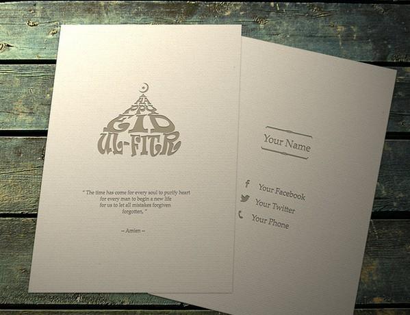 Eid Ul-Fitr Greeting Card PSD Mockup