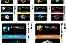 Set Of Black HI-Tech Business Card Design Templates Vector