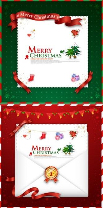 Elegant Merry Christmas Greeting Card Design Vector