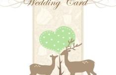 Elegant Wedding Invitation Card Design Vector