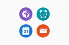 4 Flat Calendar Icons Vector