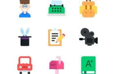 9 Flat Icons Vector