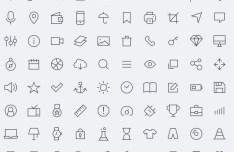 200 Slick Line Icons PSD