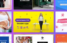 9 Fashion Facebook Ad Templates PSD-min
