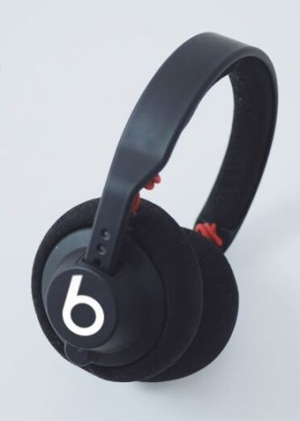 Realistic Beats Headphones PSD Mockup