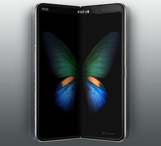 Realistic Samsung Galaxy Fold