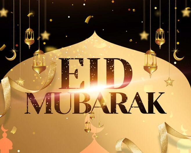 Eid Mubarak PSD Banner