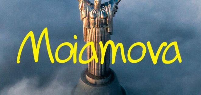 Moiamova Hand-drawn Animated Typeface