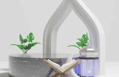 Ramadan Kareem Design 2021 PSD